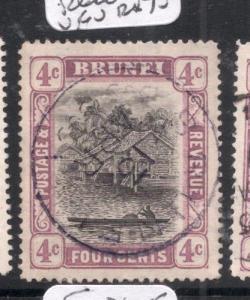 Brunei SG 26 Black CDS VFU (3dha)