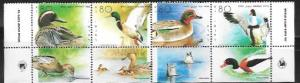 Israel MNH 1025 Block Ducks 1989