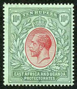 KUT SG58 1912-21 KGV Wmk Mult Crown CA 10R Red and Green on Green Fine M/M