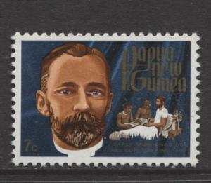 Papua New Guinea - Scott 358 - Christmas 1972 - MNH- Single7c Stamps