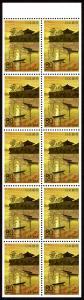 Japan #Z155a  mnh-pane - 1994 Matsushima - coast - (Miyagi Pref) - pane