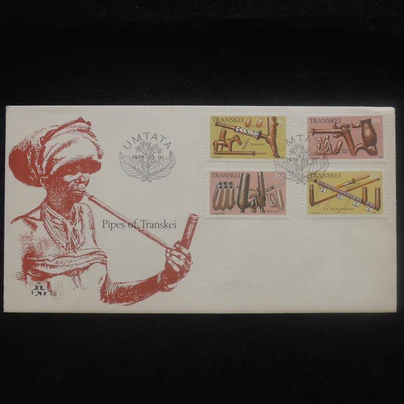 ZS-P205 TRANSKEI - Fdc, Pipes, Smoking, Great Franking 1978 Cover