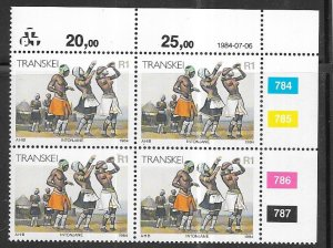 SOUTH AFRICA-TRANSKEI  # 149  1r  Intonjane Women block (MNH) CV $6.00