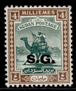 SUDAN GVI SG O46, 4m deep green & chocolate, M MINT.