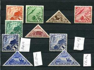Tannu Tuva 1934 Air Mail & Varieties MH/MNH Sc C1-4 C6-9 C8a C9a CV $160 7913