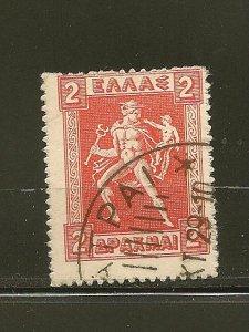 Greece 209 Used