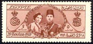 Egypt Sc# 223 MH 1938 Royal Wedding
