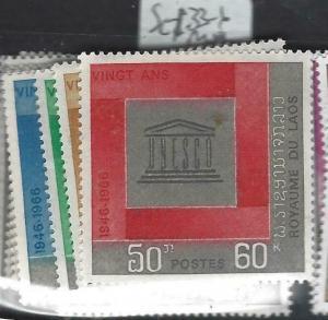 LAOS   (PP1205B) UNESCO   SC 133-6     MNH