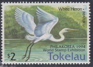 Tokelau #  194 & 194a, White Heron, Philakorea 94, NH, 1/2 Cat.