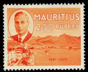 MAURITIUS SG288, 2r.50 orange, VLH MINT. Cat £22.