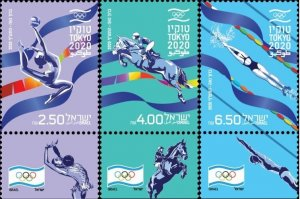 Israel 2021 MNH Stamps Tab Sport Summer Olympic Games Tokyo Swimming Horse