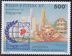 Wallis and Futuna C185 MNH (1995,)