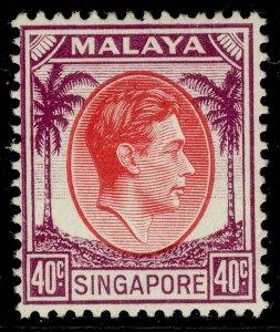 SINGAPORE GVI SG26, 40c red & purple, M MINT. Cat £50.