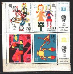 Uruguay. 1970. 1191-94. International Year of Education, children's drawings....
