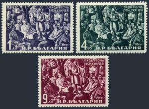 Bulgaria 752-754,hinged.Mi 789-800. Demeter Blagoev addressing 1891 Congress.