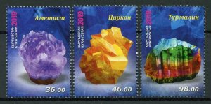 Kyrgyzstan Minerals Stamps 2019 MNH Semiprecious Stones Science 3v Set