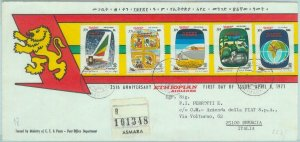 84498 - ETHIOPIA - FDC COVER  1971 -  ETHIOPIAN Airlines AVIATION - Registered!