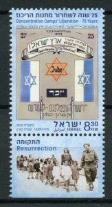 Israel Military & War 2020 MNH WWII WW2 Concentration Camps Liberation 1v Set