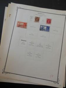 BAHRAIN : Almost all Mint, very clean collection on album pages. Catalog £287.00