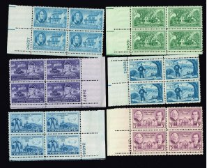 US STAMP MNH PL# BLK OF 4 STAMP COLLECTION LOT #M2