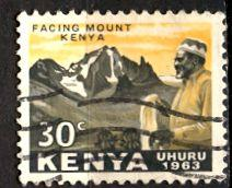 Kenya; 1963: Sc. # 5: O/Used Single Stamp