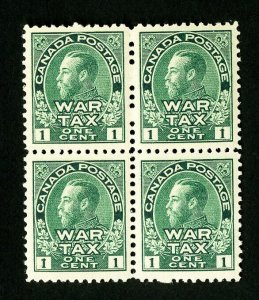 Canada Stamps # MR1 XF OG NH Block of 4 Scott Value $240.00