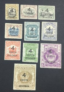 MOMEN: NORTH BORNEO SG # 1899 SPECIMEN MINT OG H £175 LOT #6958