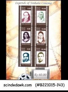 SRI LANKA - 2012 LEGENDS OF SINHALA CINEMA - MIN/SHT - MINT NH