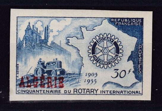 Algeria 1955 ROTARY International Issue IMPERF.  VF/NH