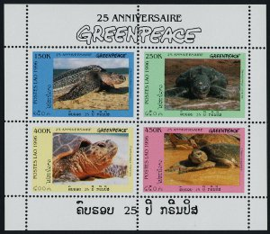 Laos 1304e MNH Greenpeace, Turtles