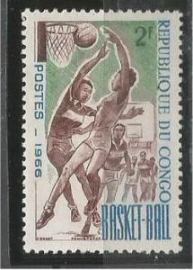 CONGO PR, 1966, MNH 2fr, Women's field ball,, Scott 144
