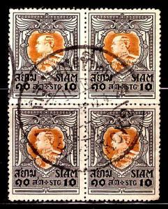 THAILAND Scott 193 Used Block of 4 stamps