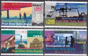 Hong Kong #1117-20 MNH CV $3.50 Z31