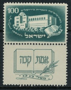 Israel #23* NH with tab  CV $17.50