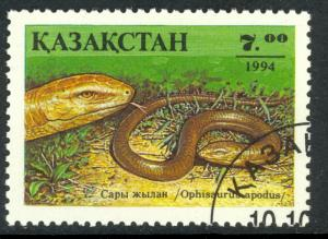 KAZAKHSTAN 1994 7te SNAKE from Reptile Issue Scott No. 88 VF CTO Used