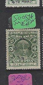 INDIA NATIVE STATE COCHIN (P0309B)  4P  OCGS  SG O54A   MNG