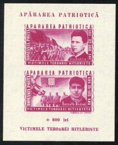 Romania Scott #B267 MXFNH-SCV $24.00