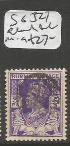 Burma Jap Oc SG J26 Black Overprint MOG (8cwj)