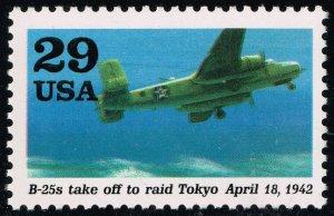 US #2697a World War II; MNH (3Stars)