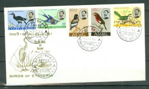 ETHIOPIA 1962  BIRDS #386-90...SET on FDC