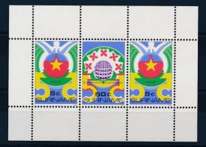 [SU445] Suriname Surinam 1985 5 Years of revolution  Souvenir Sheet MNH