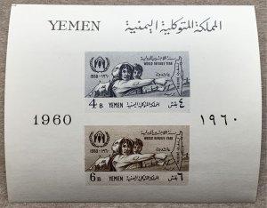 Yemen 1960 World Refuge Year MS, MNH. Scott 97a, CV $35.00.  Mi BL 1. Palestine