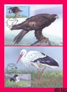 MOLDOVA 2019 Europa CEPT Fauna Birds White Stork & Golden Eagle Maxicards Cards