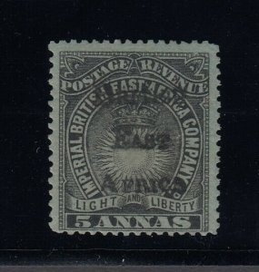 British East Africa, Sc 45 (SG 40), MHR, signed Drahn