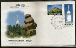Sri Lanka 2006 Biodiversity Complex Vee Bissakara Govijana Chaityaya  FDC # F174