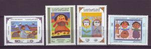 J20799 Jlstamps 1988 uae set mnh #261-4 chrildrens drawings art
