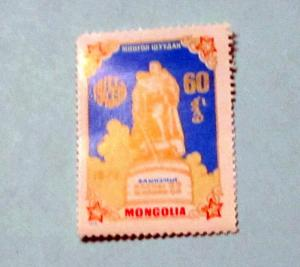 Mongolia - 590, MNH Comp. - Russian War Memorial . $0.75