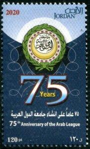 HERRICKSTAMP NEW ISSUES JORDAN 75th Anniversary Arab League