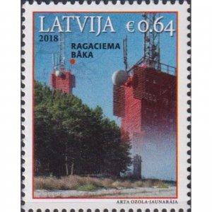 Latvia 2018 Lighthouses of Latvia  (MNH)  - Lighthouses