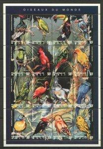 QQ501 MALI FAUNA BIRDS OISEAUX DU MONDE 1SH MNH STAMPS